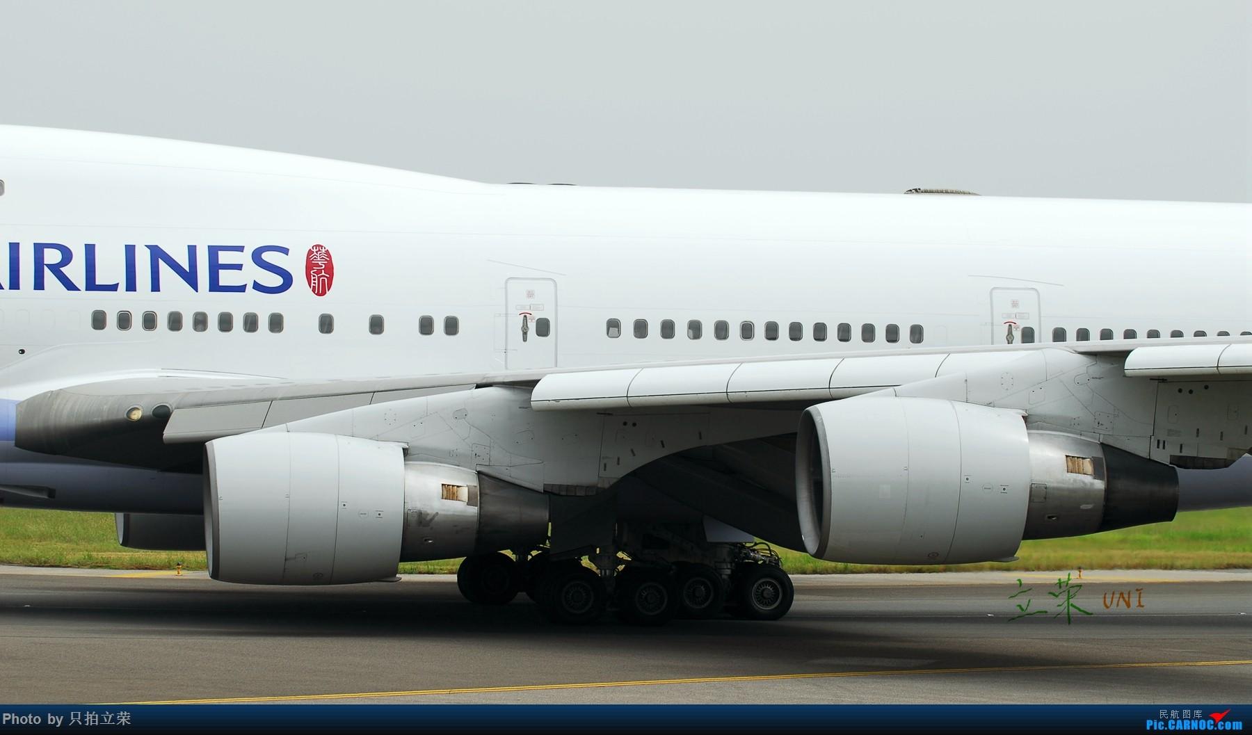 Re:[原创]第一次发图,长沙的大梅花们 BOEING 747-400 B-18205 中国长沙黄花国际机场