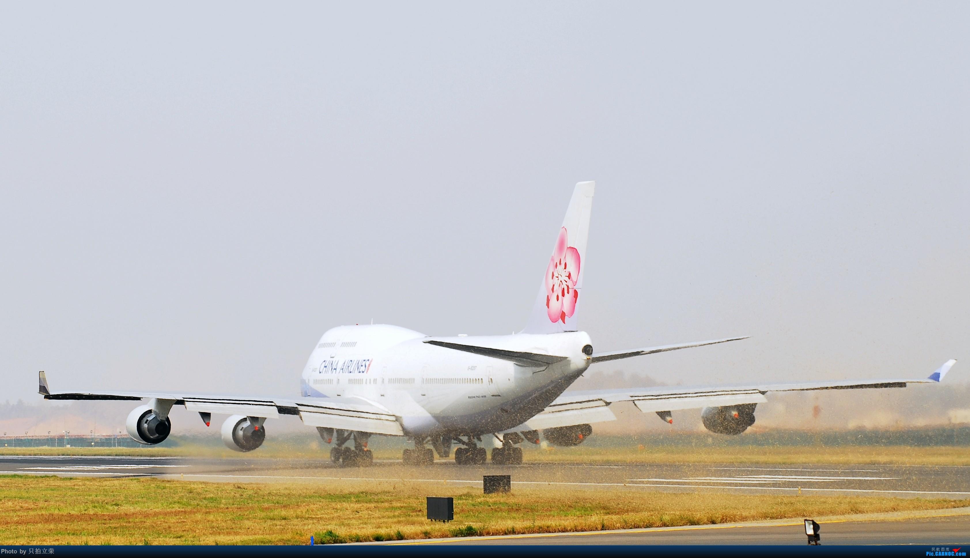 Re:[原创]第一次发图,长沙的大梅花们 BOEING 747-400 B-18207 中国长沙黄花国际机场