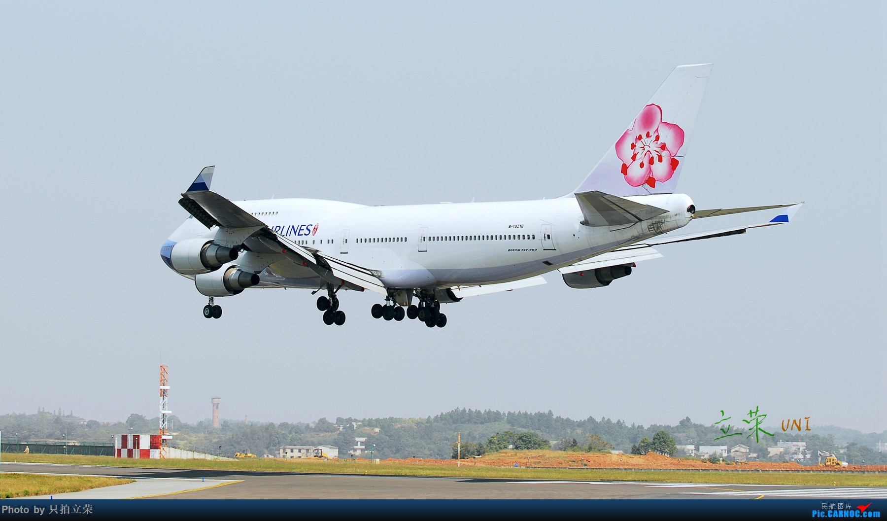 Re:[原创]第一次发图,长沙的大梅花们 BOEING 747-400 B-18210 中国长沙黄花国际机场