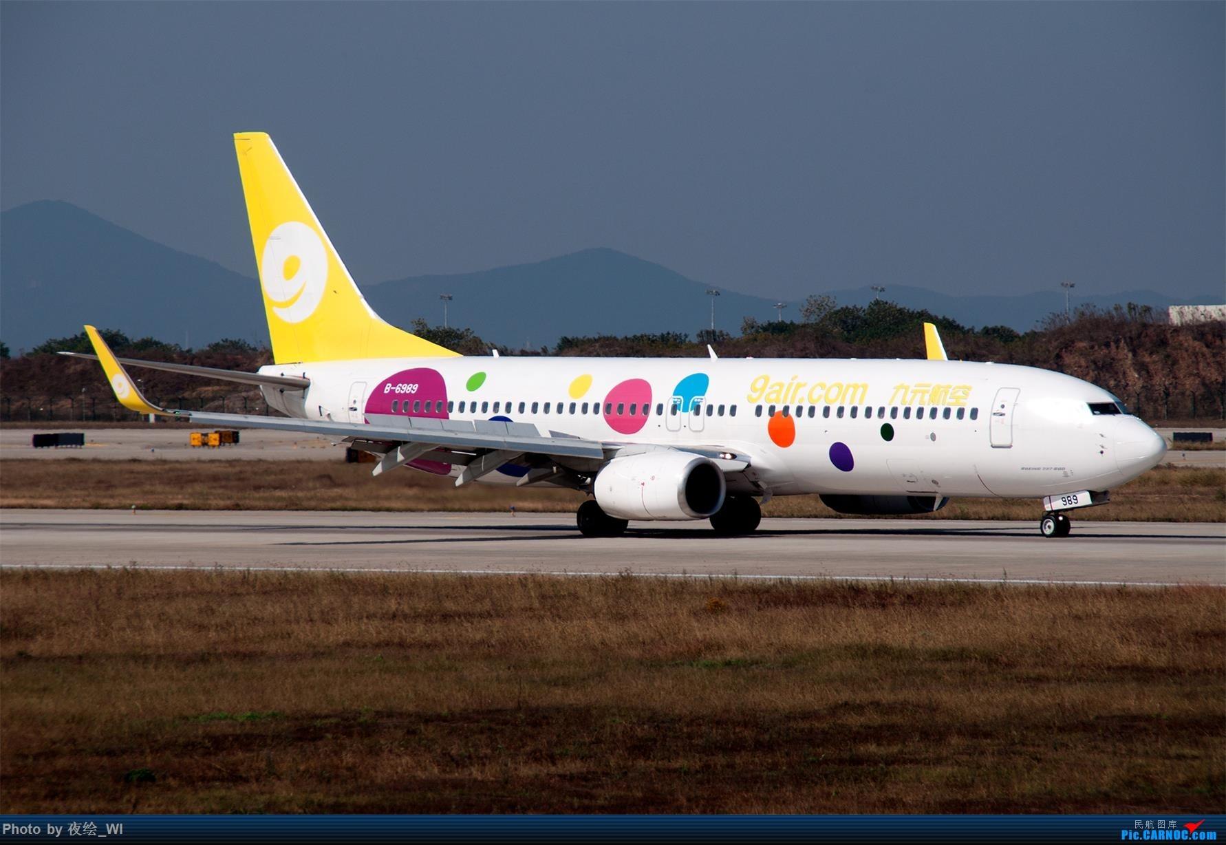 [原创]【NKG】1800*1200,周末随便拍,意外等到好货 BOEING 737-800 B-6989 中国南京禄口国际机场