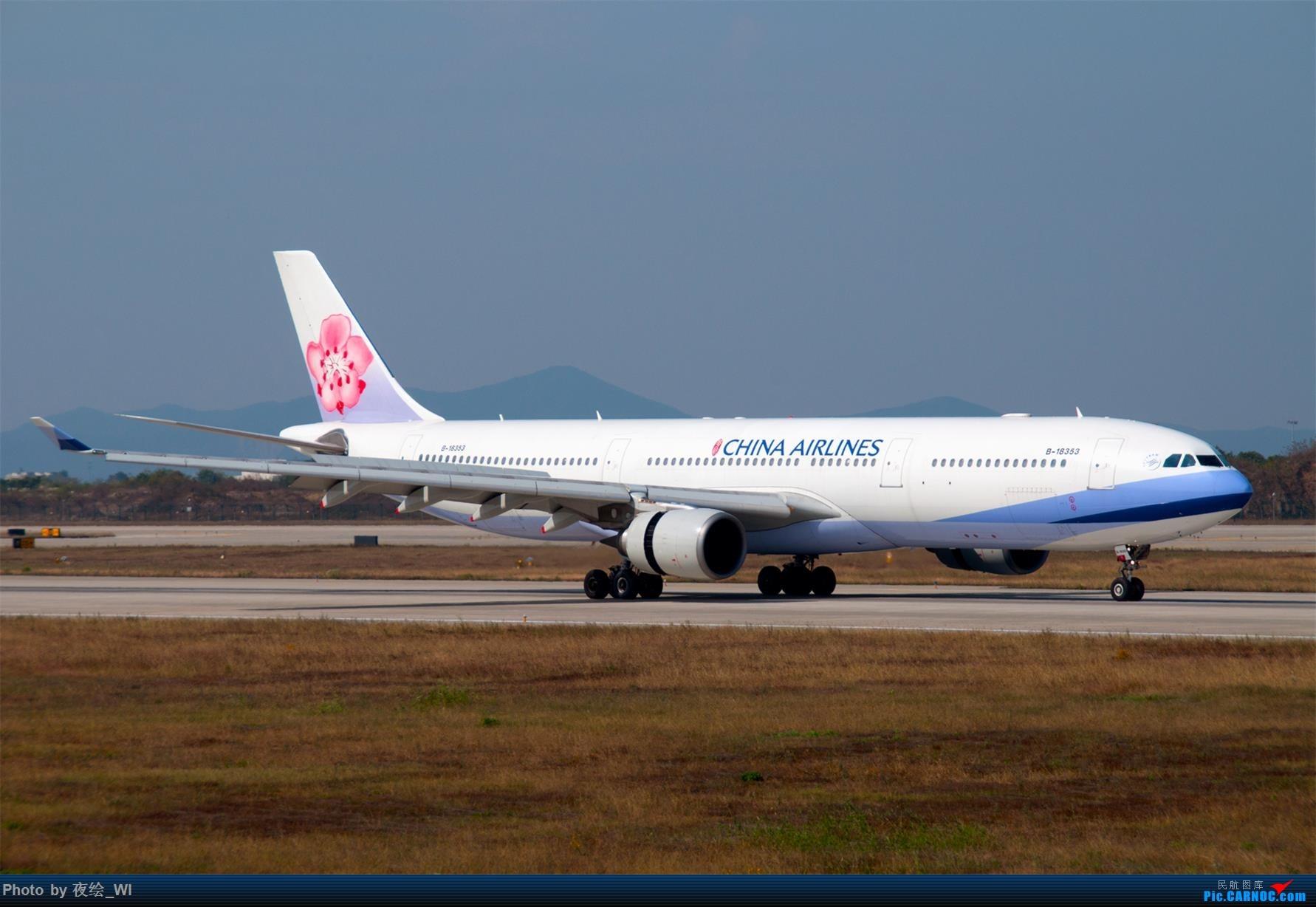 Re:[原创]【NKG】1800*1200,周末随便拍,意外等到好货 AIRBUS A330-300 B-18353 中国南京禄口国际机场