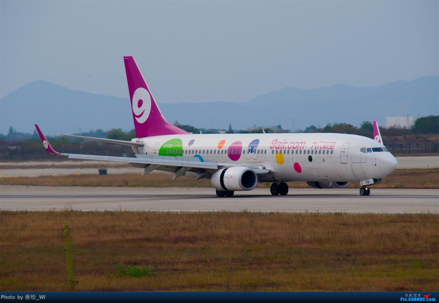 Re:[原创]【NKG】1800*1200,周末随便拍,意外等到好货 BOEING 737-800 B-1716 中国南京禄口国际机场
