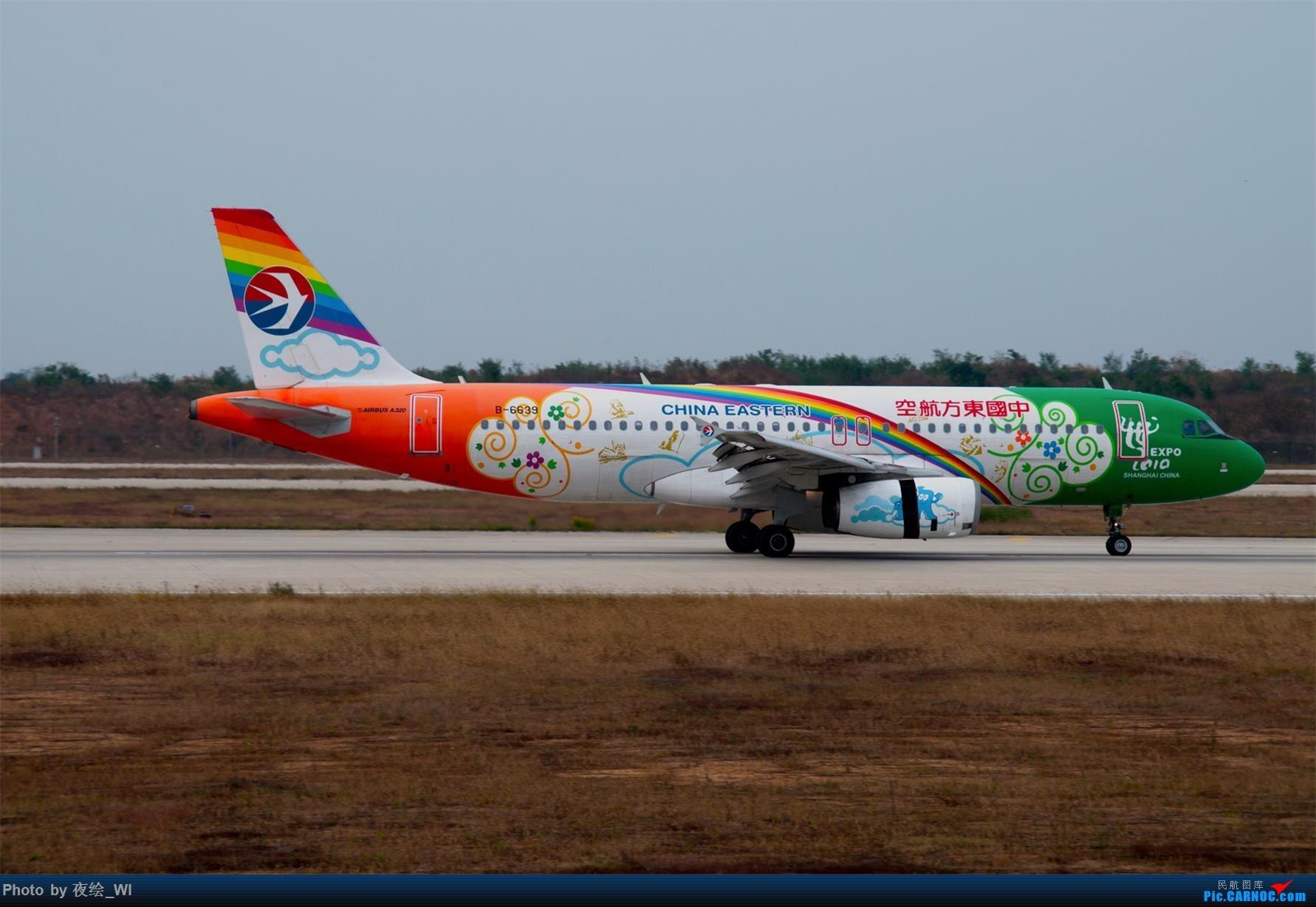 Re:[原创]【NKG】1800*1200,周末随便拍,意外等到好货 AIRBUS A320-200 B-6639 中国南京禄口国际机场