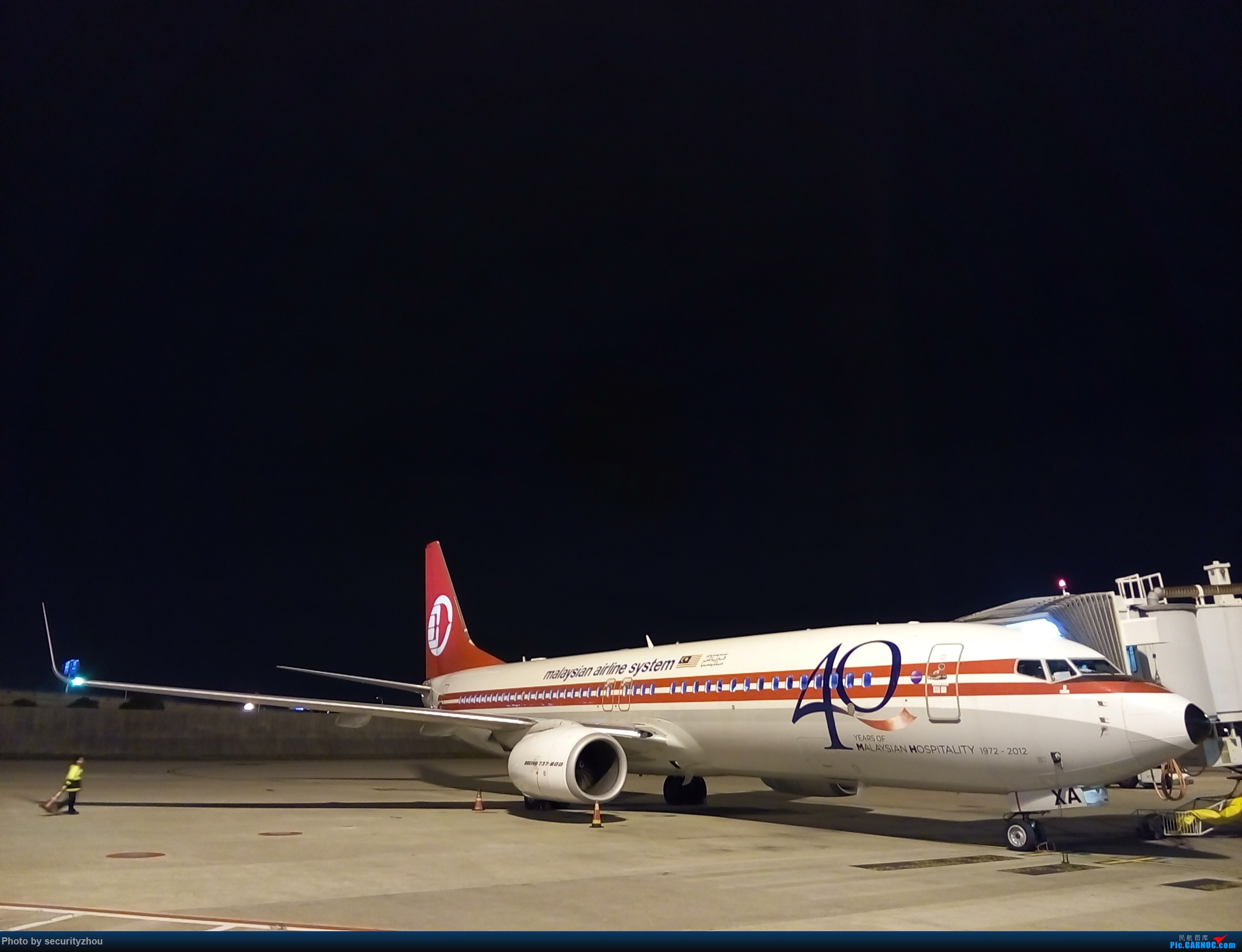 [原创]马航40周年,昔日的辉煌,昔日的五星航空 BOEING 737-800 9M-MXA 上海浦东国际机场