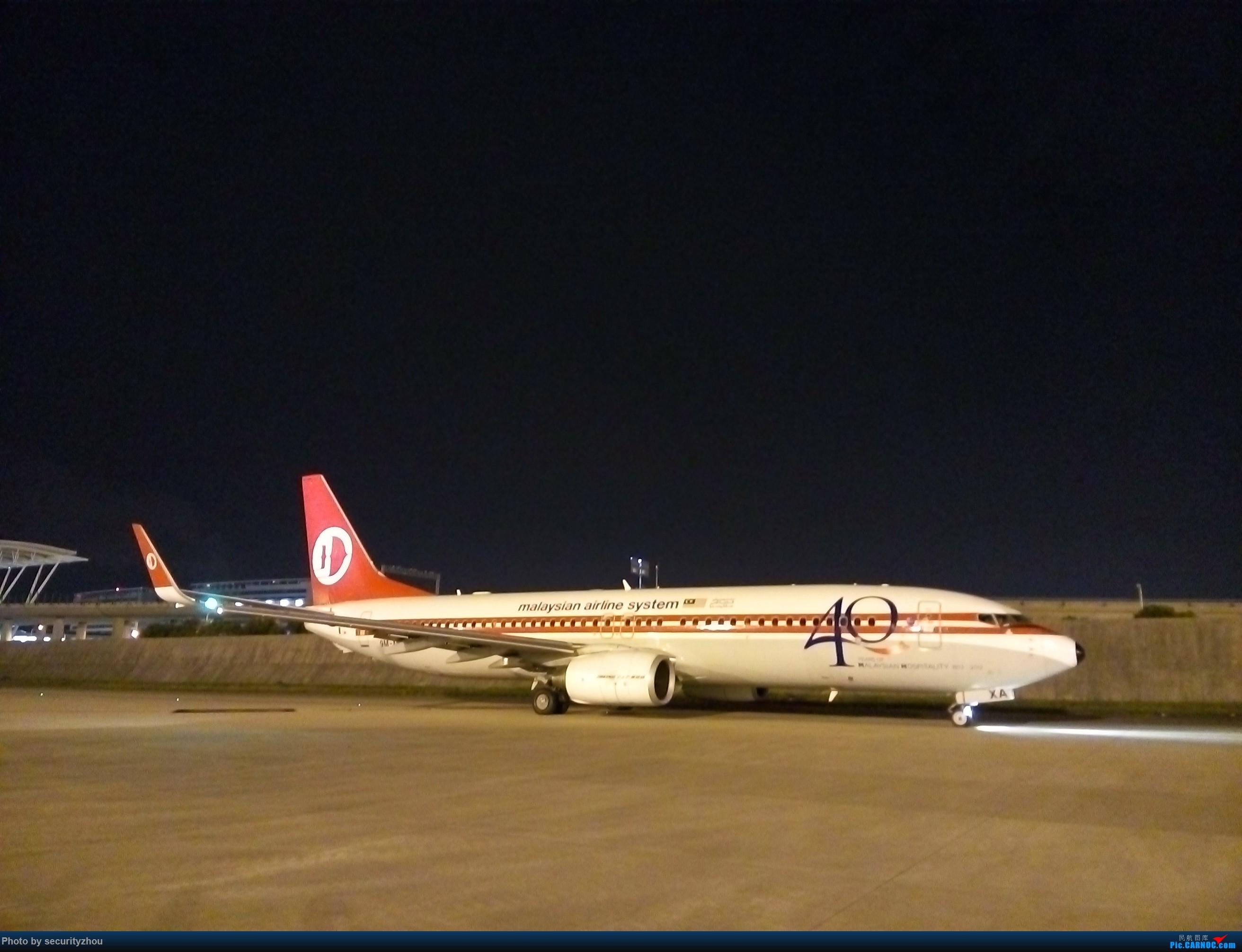 Re:[原创]马航40周年,昔日的辉煌,昔日的五星航空 BOEING 737-800 9M-MXA 上海浦东国际机场