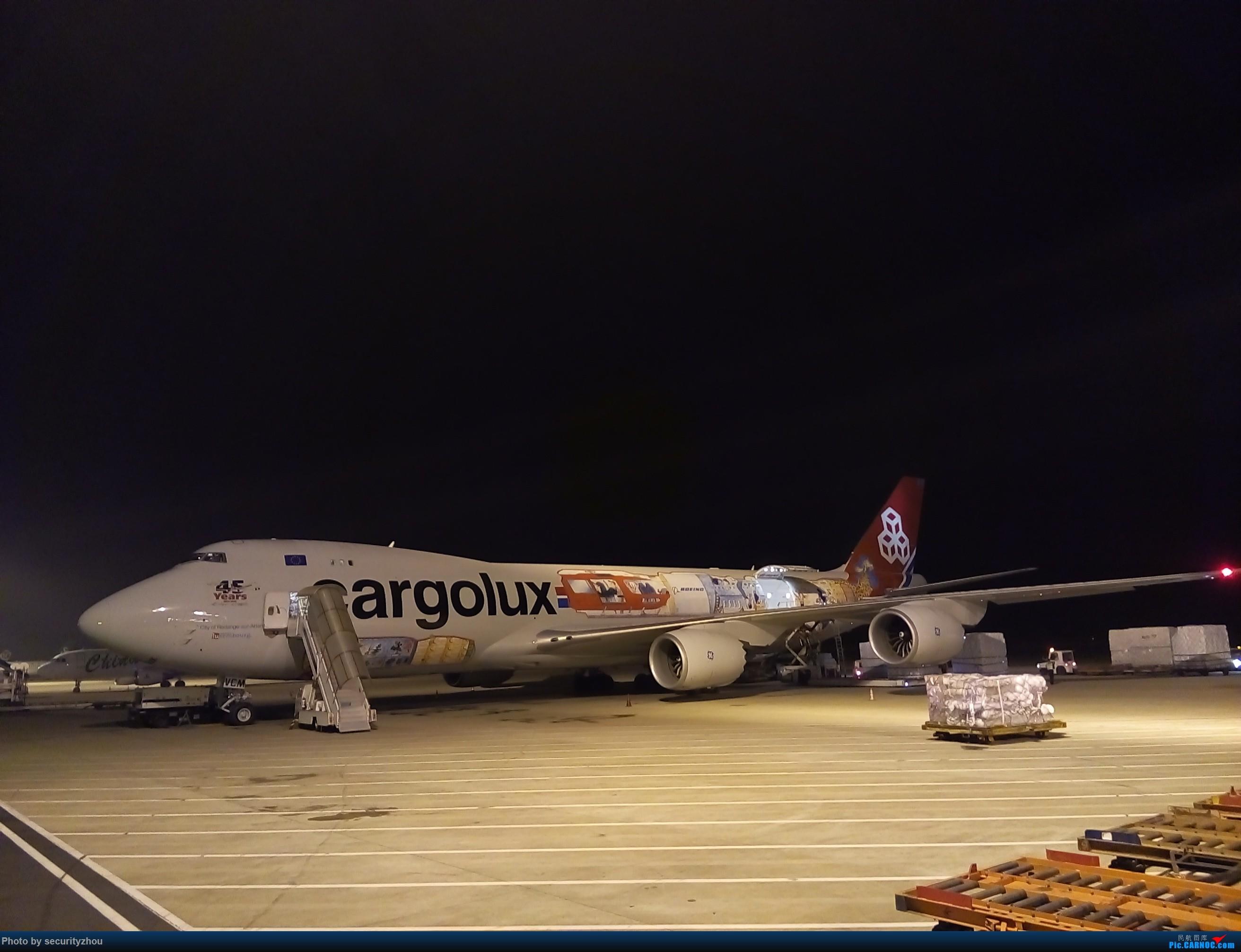 [原创]卢森堡货运航空彩绘机首航浦东机场 BOEING 747-8F LX-VCM 中国上海浦东国际机场