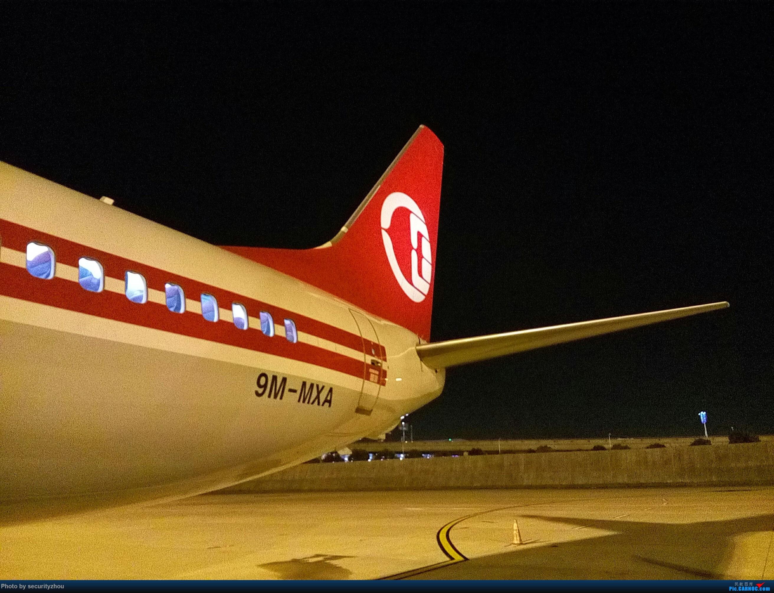 Re:马航40周年,昔日的辉煌,昔日的五星航空 BOEING 737-800 9M-MXA 浦东国际机场