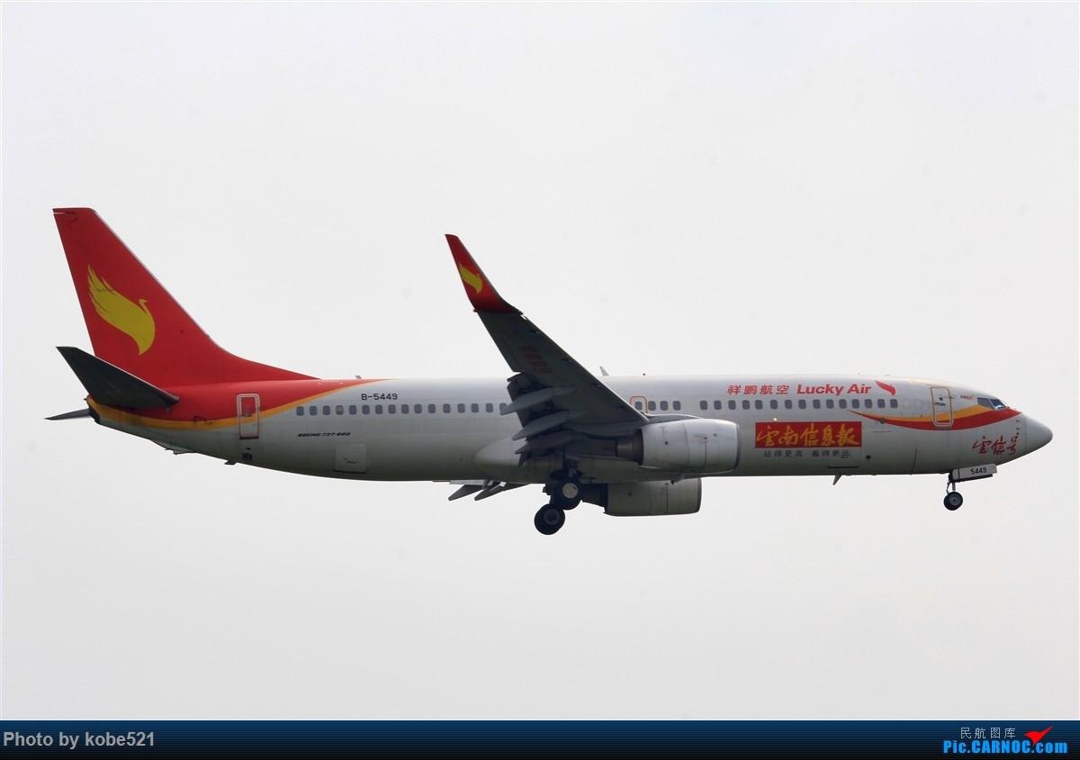 [原创]雾霾季的小灰灰 BOEING 737-800 B-5449 中国杭州萧山国际机场