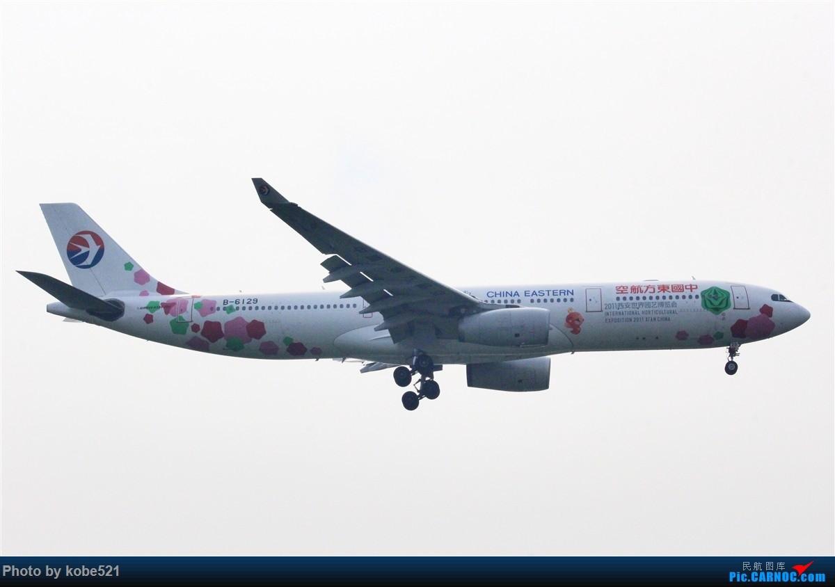 Re:[原创]雾霾季的小灰灰 AIRBUS A330-300 B-6129 中国杭州萧山国际机场