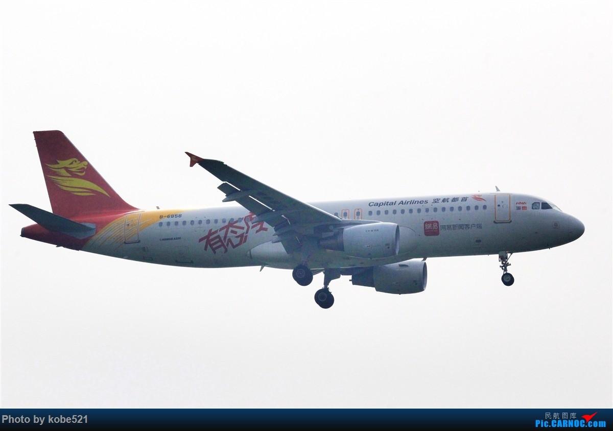 Re:[原创]雾霾季的小灰灰 AIRBUS A320-200 B-6858 中国杭州萧山国际机场