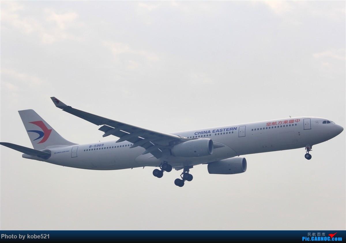 Re:[原创]雾霾季的小灰灰 AIRBUS A330-300 B-5969 中国杭州萧山国际机场