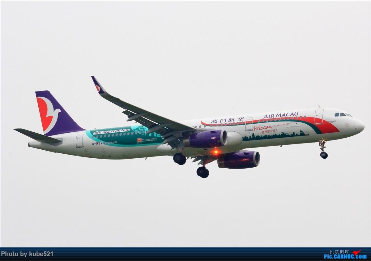 Re:[原创]雾霾季的小灰灰 AIRBUS A321-200 B-MBM 中国杭州萧山国际机场