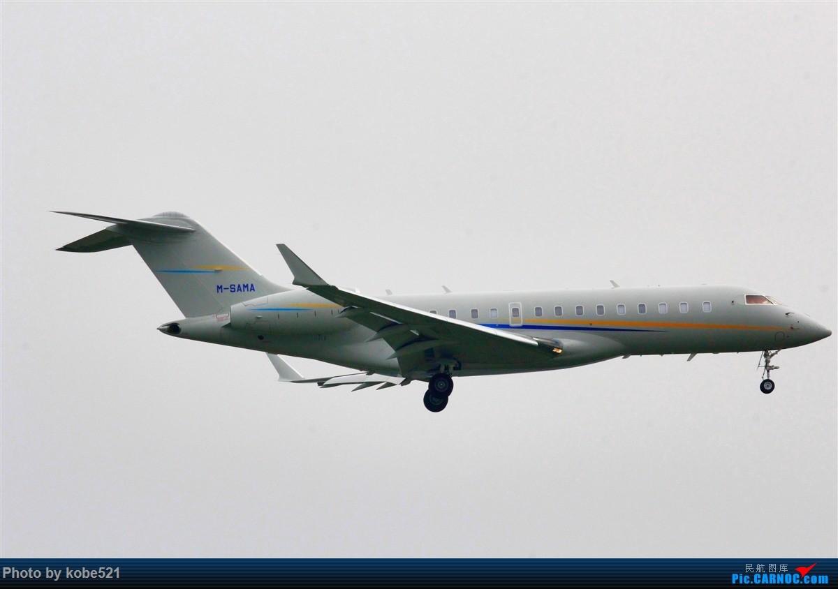 Re:[原创]雾霾季的小灰灰 G550 M-SAMA 中国杭州萧山国际机场