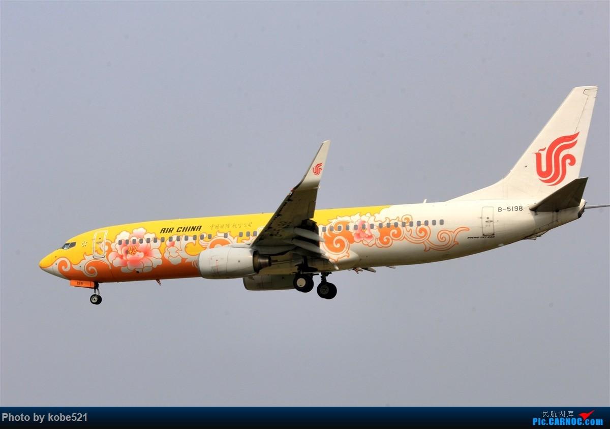 Re:[原创]雾霾季的小灰灰 BOEING 737-800 B-5198 中国杭州萧山国际机场