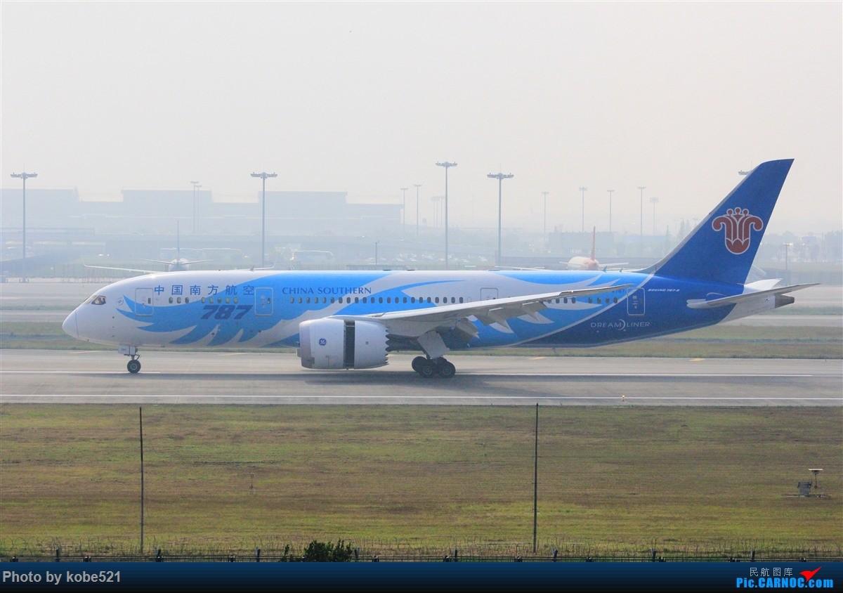 Re:[原创]雾霾季的小灰灰 BOEING 787-8 B-2787 中国杭州萧山国际机场