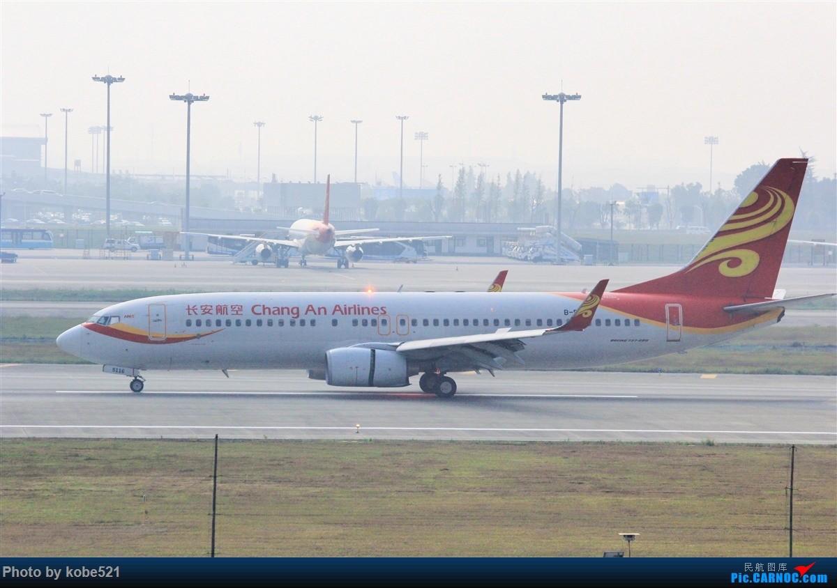 Re:[原创]雾霾季的小灰灰 BOEING 737-800 B-5116 中国杭州萧山国际机场