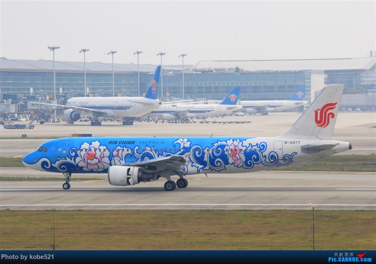 Re:[原创]雾霾季的小灰灰 AIRBUS A320-200 B-2377 中国杭州萧山国际机场