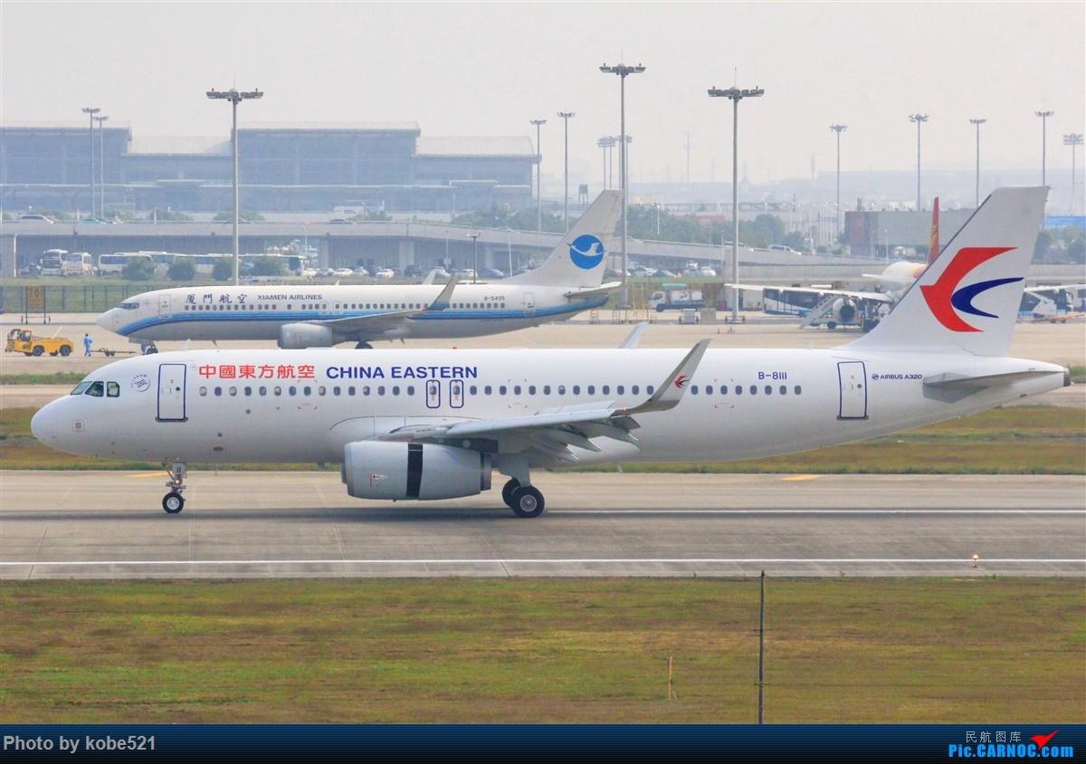 Re:[原创]雾霾季的小灰灰 AIRBUS A320-200 B-8111 中国杭州萧山国际机场