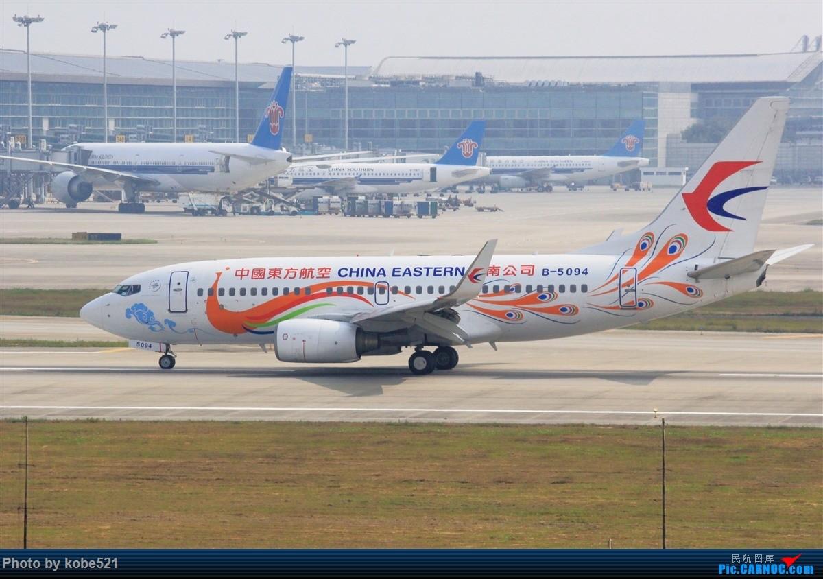 Re:[原创]雾霾季的小灰灰 BOEING 737-700 B-5094 中国杭州萧山国际机场