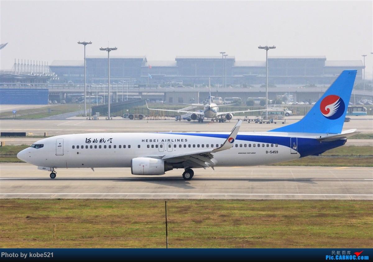 Re:[原创]雾霾季的小灰灰 BOEING 737-800 B-5459 中国杭州萧山国际机场