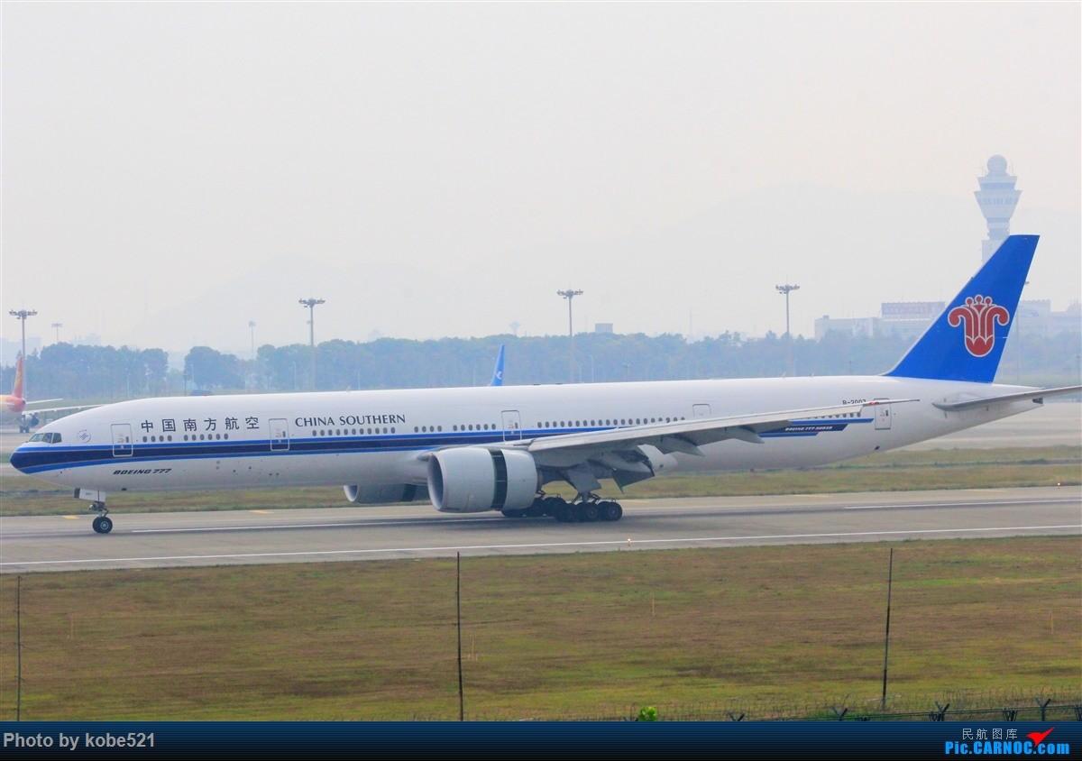Re:[原创]雾霾季的小灰灰 BOEING 777-300ER B-2007 中国杭州萧山国际机场