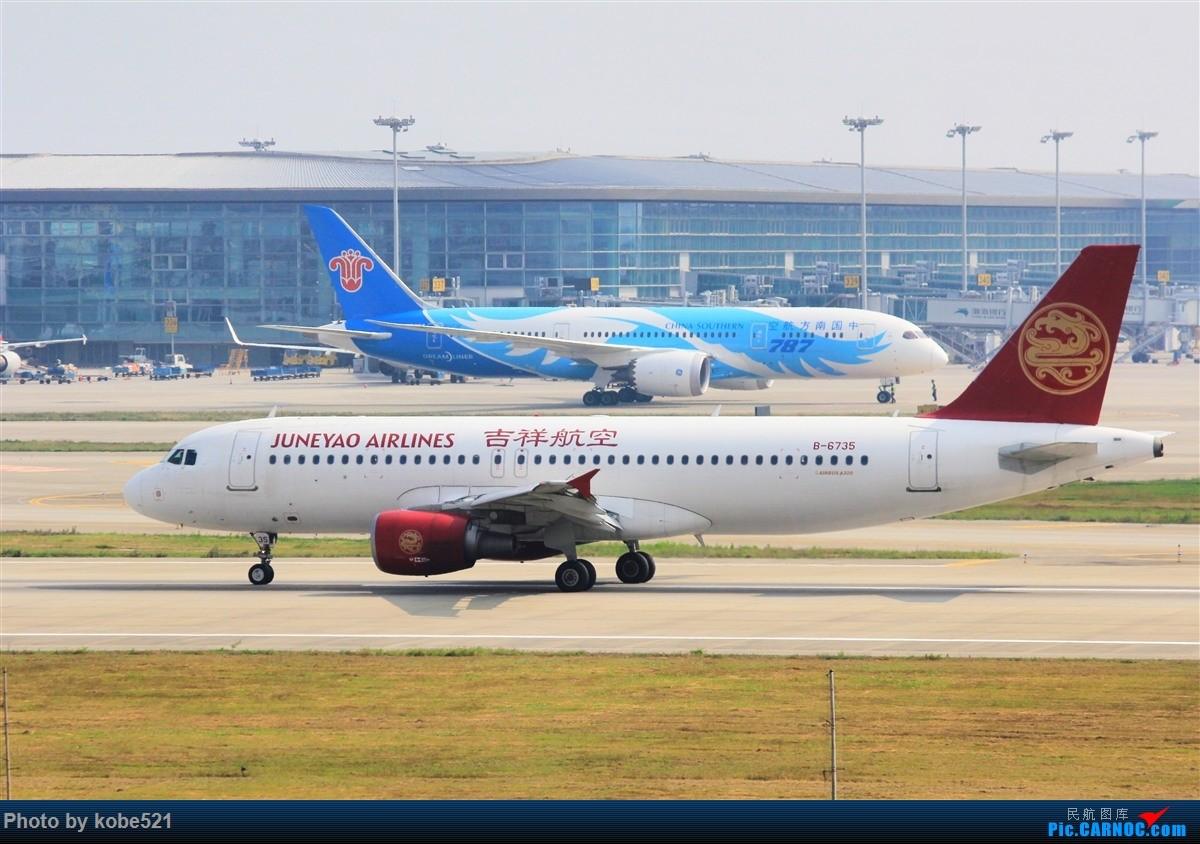 Re:[原创]雾霾季的小灰灰 AIRBUS A320-200 B-6735 中国杭州萧山国际机场