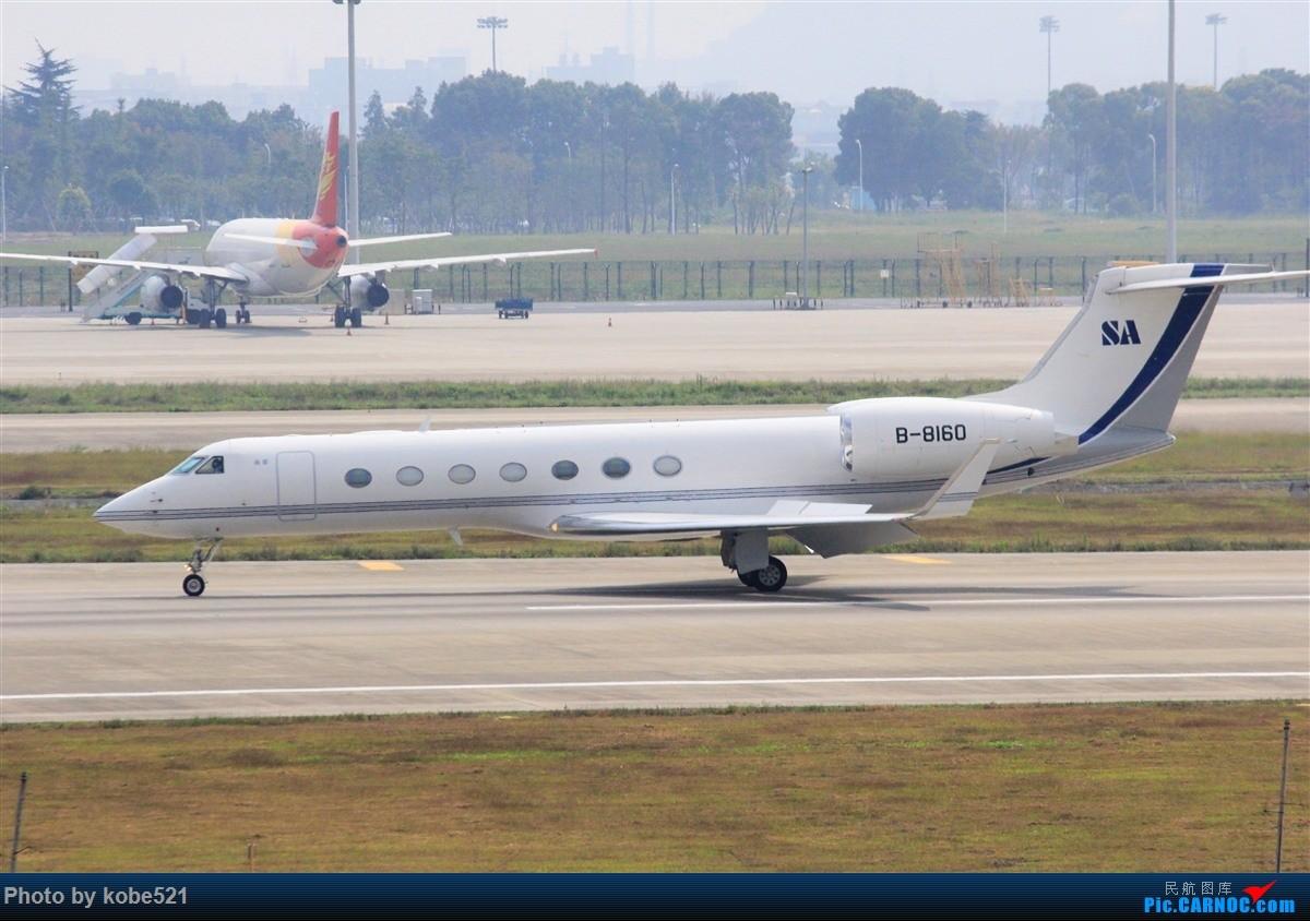 Re:[原创]雾霾季的小灰灰 GULFSTREAM G550 B-8160 中国杭州萧山国际机场