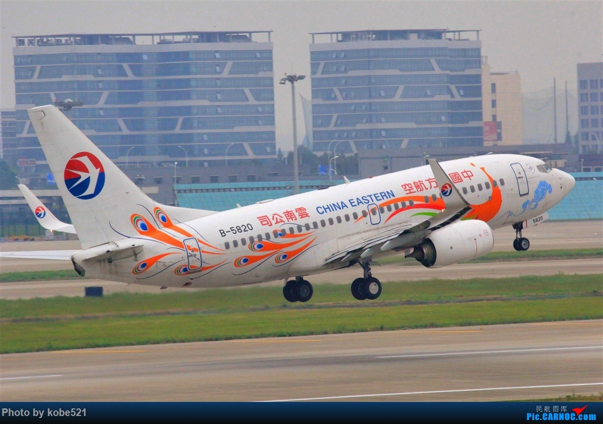 Re:[原创]雾霾季的小灰灰 BOEING 737-700 B-5820 中国杭州萧山国际机场
