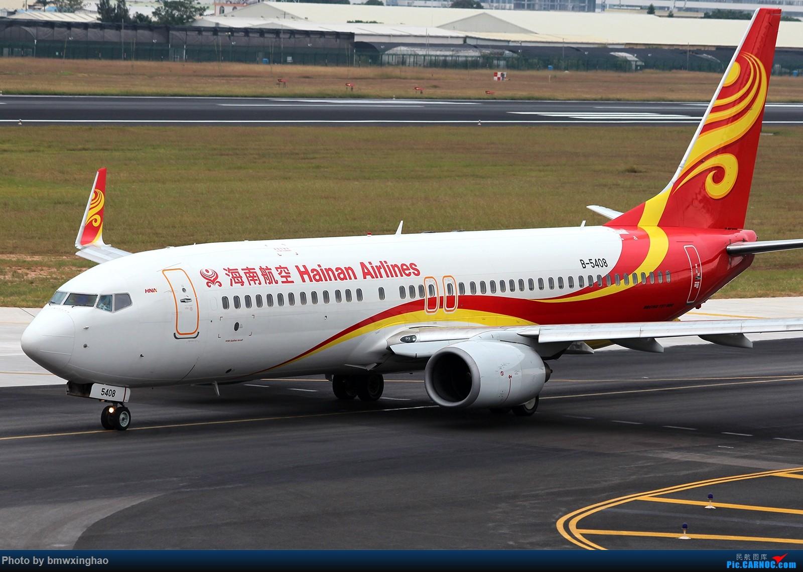 Re:[原创]XMN来一发 BOEING 737-800 B-5408 中国厦门高崎国际机场