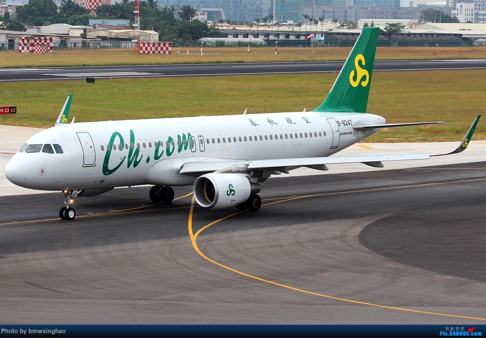 Re:[原创]XMN来一发 AIRBUS A320-200 B-8247 中国厦门高崎国际机场