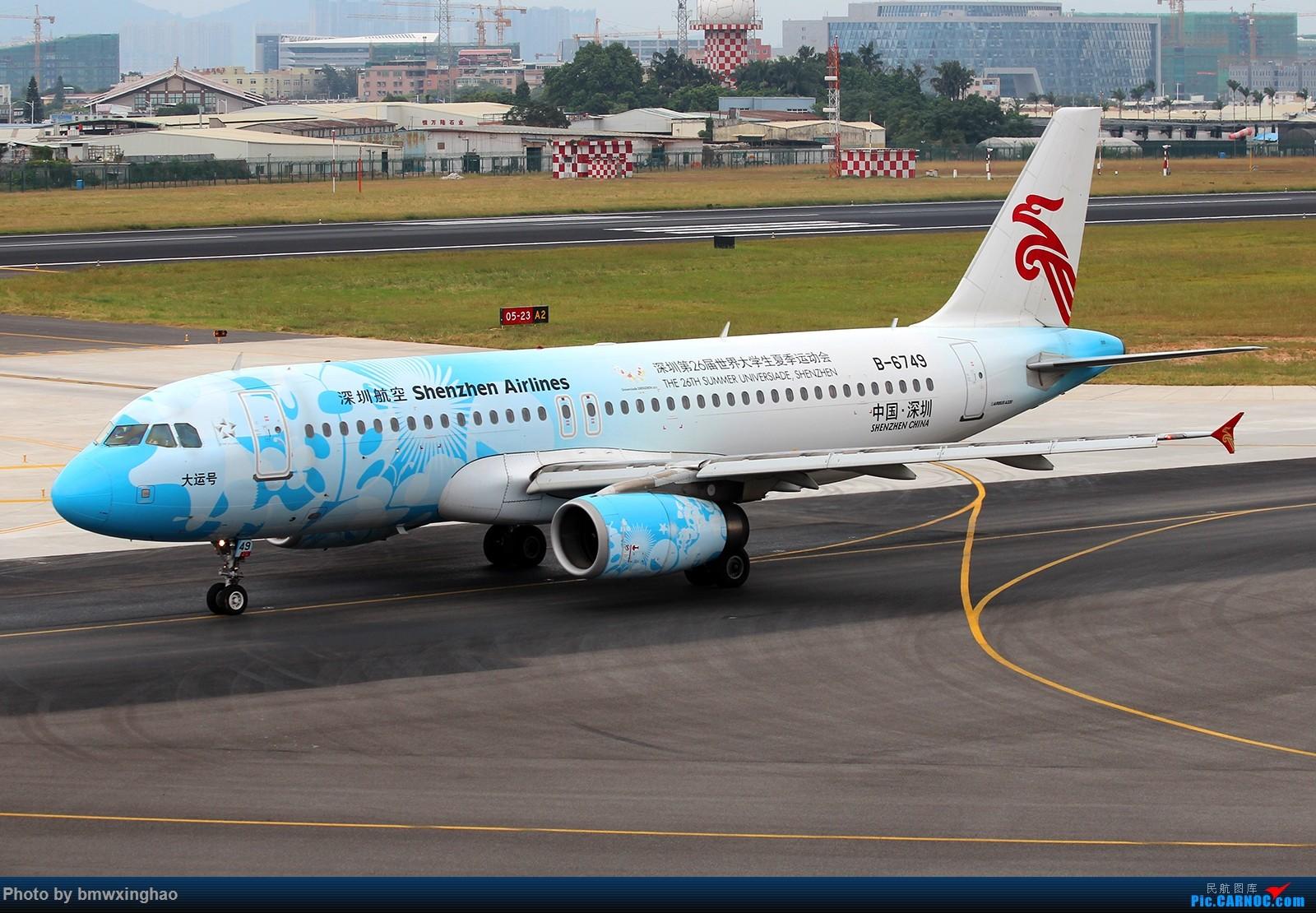 Re:[原创]XMN来一发 AIRBUS A320-200 B-6749 中国厦门高崎国际机场