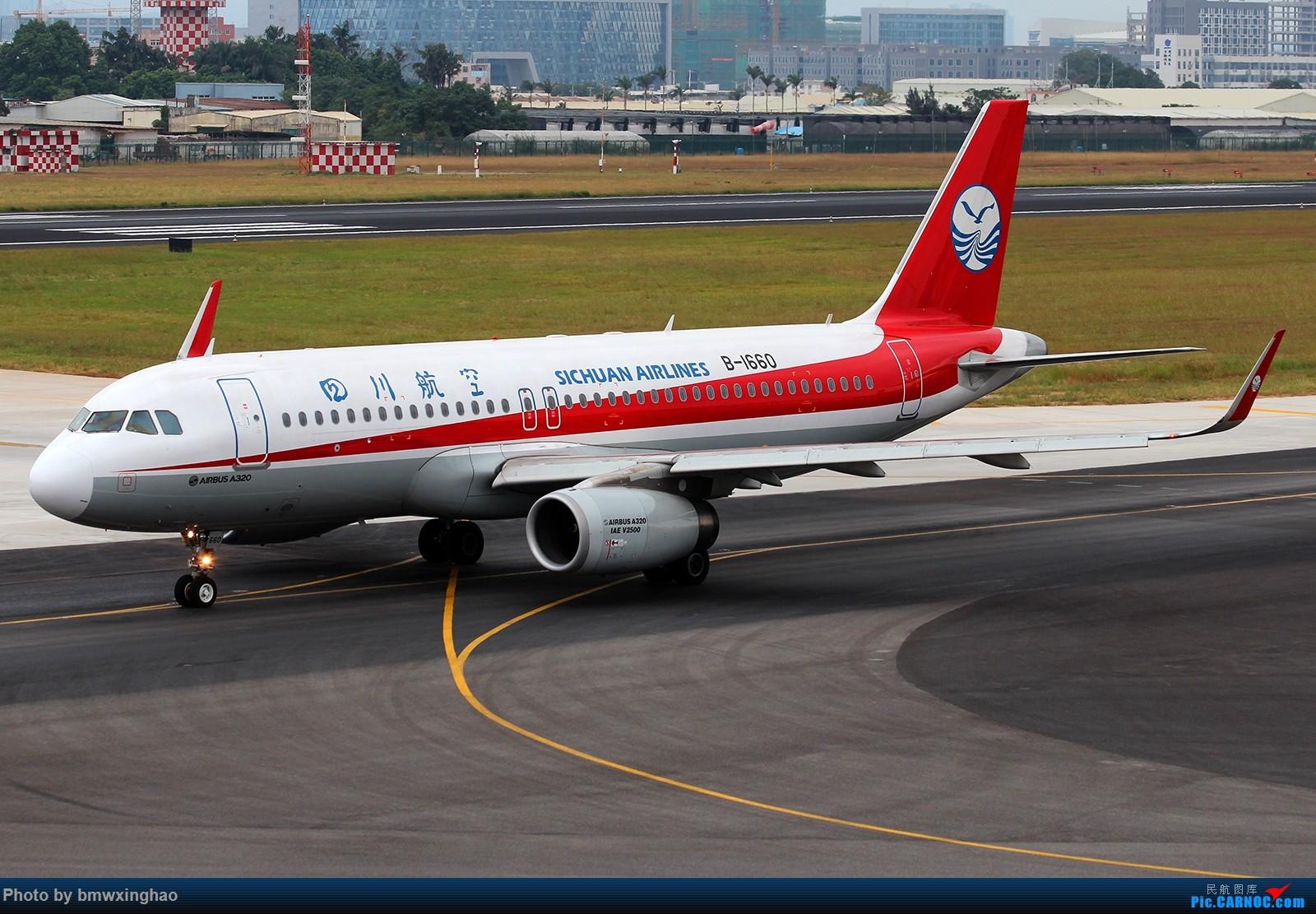 Re:[原创]XMN来一发 AIRBUS A320-200 B-1660 中国厦门高崎国际机场