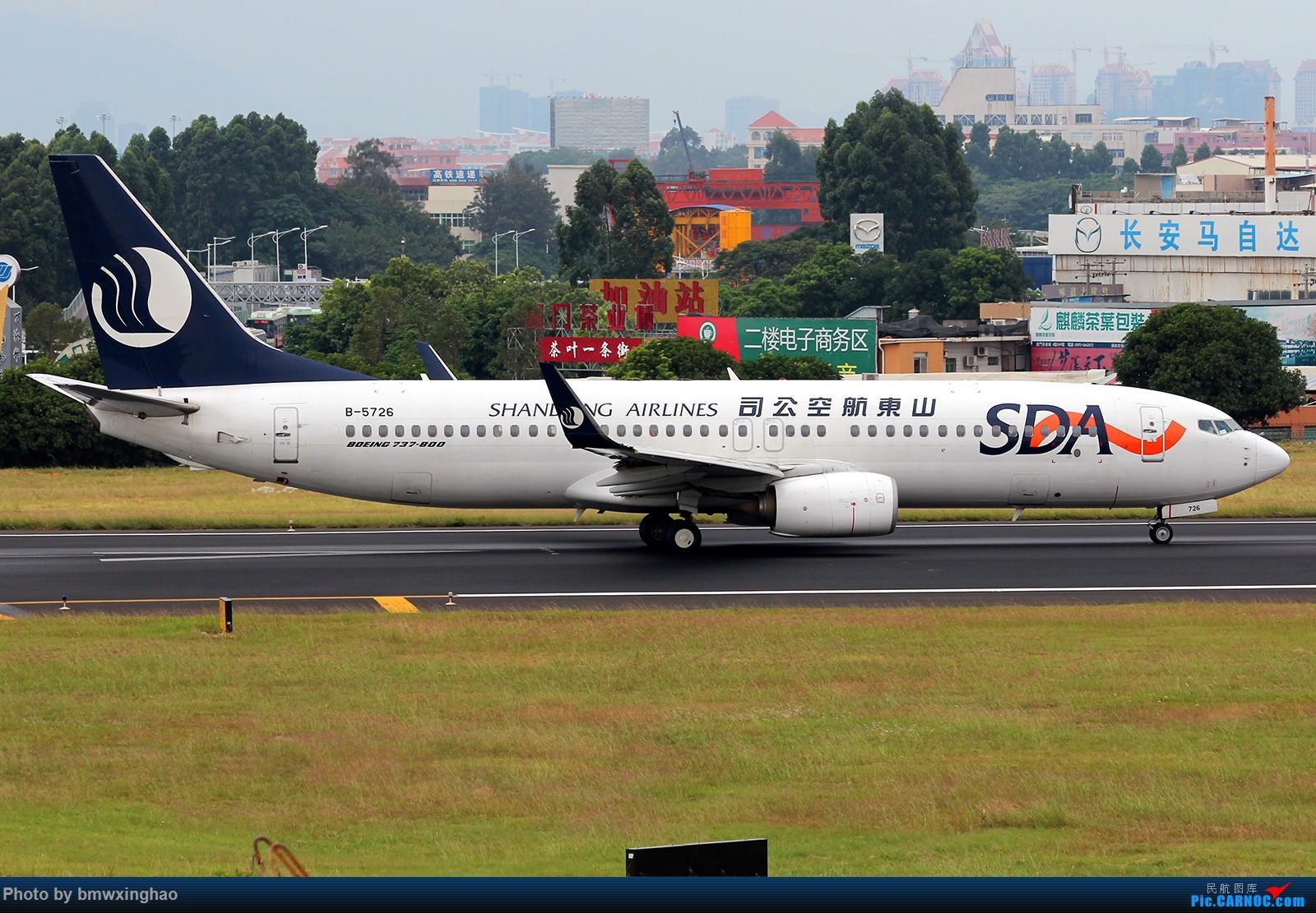 Re:[原创]XMN来一发 BOEING 737-800 B-5726 中国厦门高崎国际机场