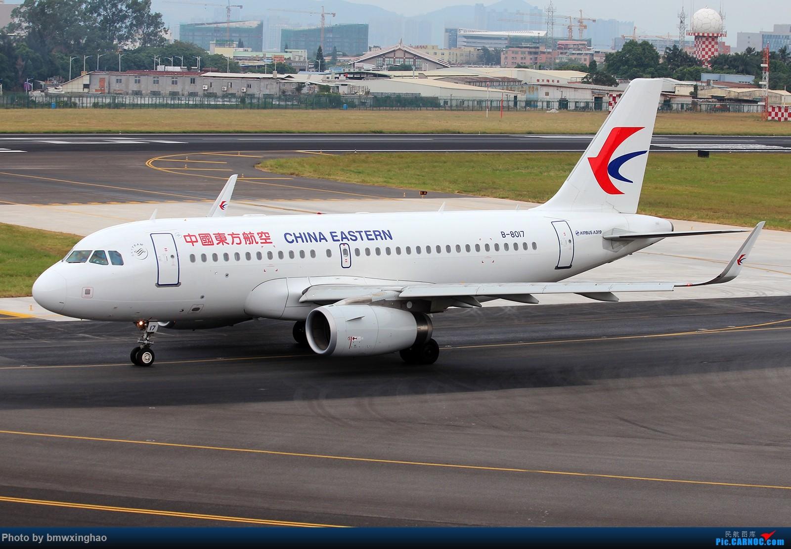 Re:[原创]XMN来一发 AIRBUS A319-100 B-8017 中国厦门高崎国际机场
