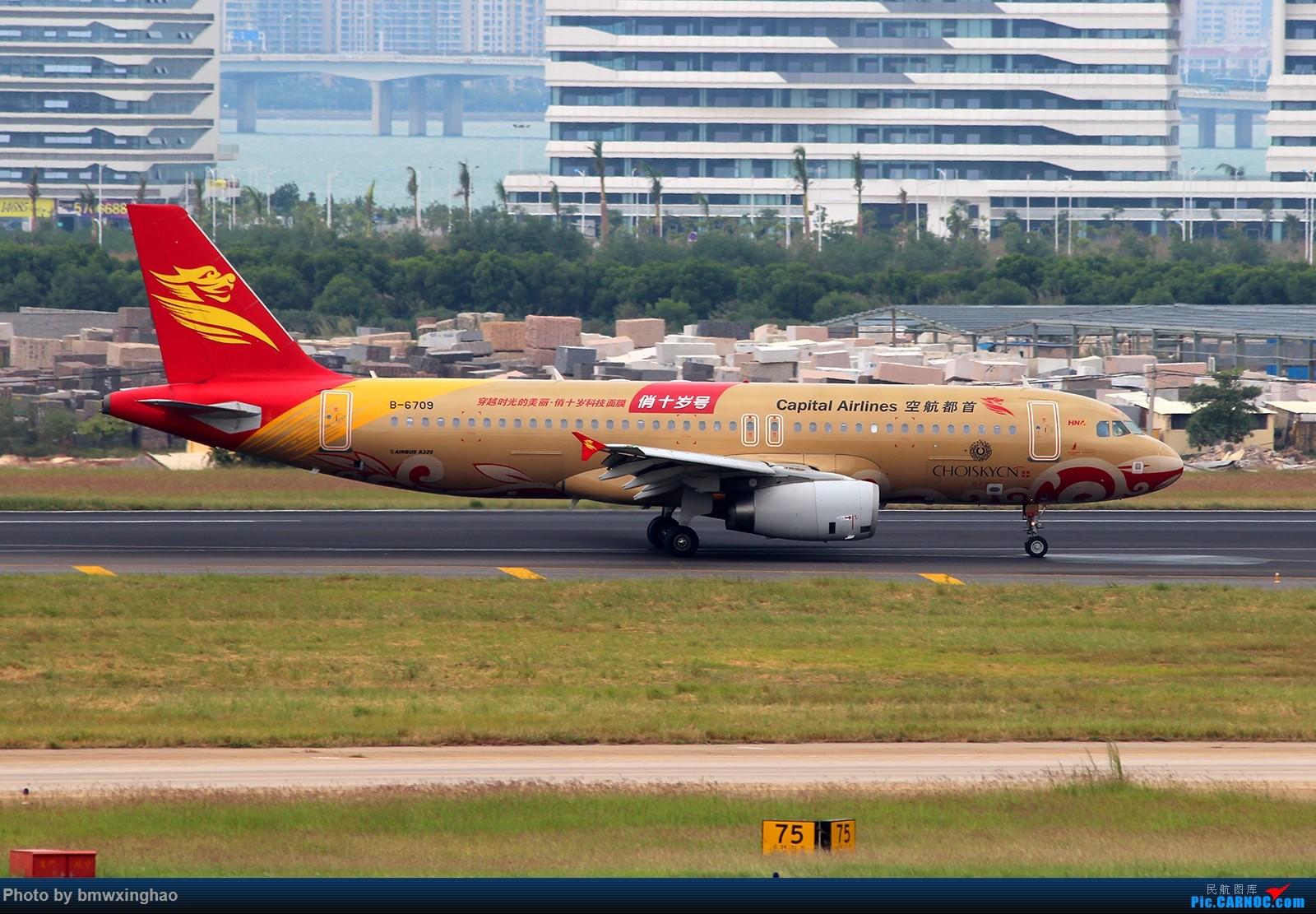 Re:[原创]XMN来一发 AIRBUS A320-200 B-6709 中国厦门高崎国际机场