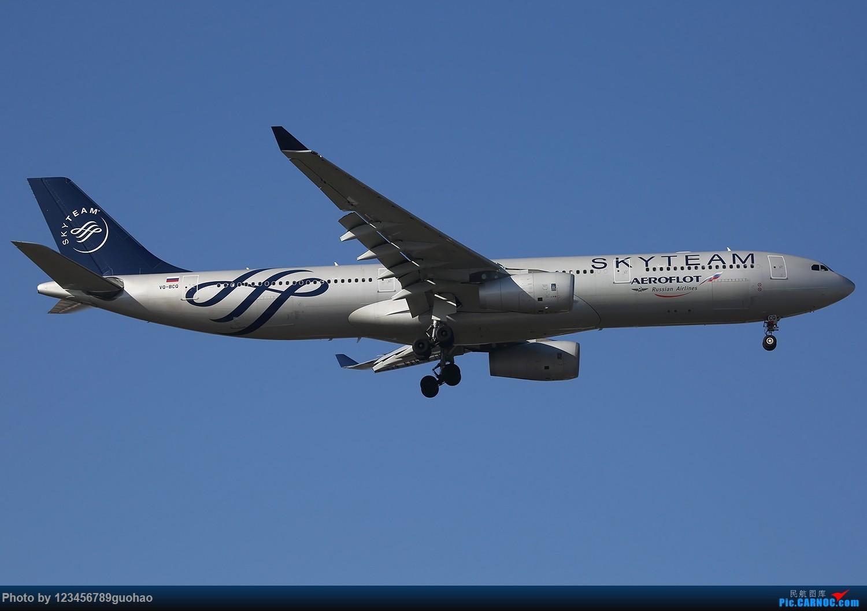 [原创]一图党-俄罗斯SKYTEAM AIRBUS A330-300 VQ-BCQ 北京首都机场