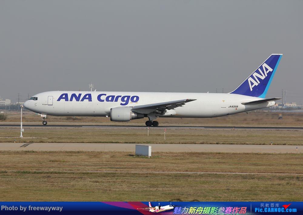 Re:[原创]【TSN飞友会】 新手发老机 ANA货机 BOEING 767 JA8358 中国天津滨海国际机场