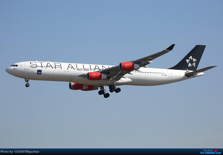 [原创]三款北欧343.星空联盟涂装、全红、半红 AIRBUS A340-300 OY-KBM 北京首都机场