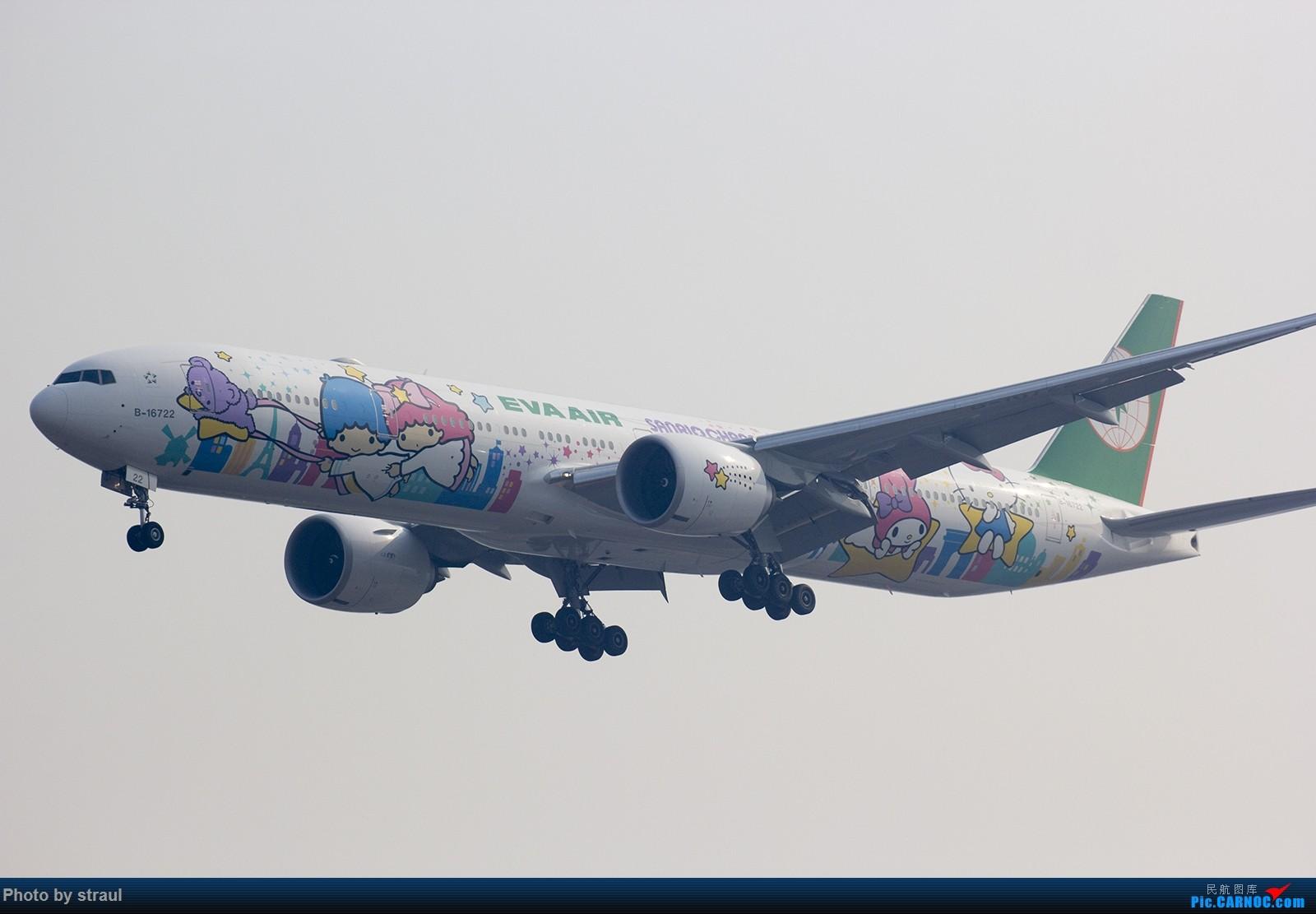 [原创]「好几张图」长荣喵机之星空(B-16722)今日来到了北京 BOEING 777-300ER B-16722 中国北京首都国际机场