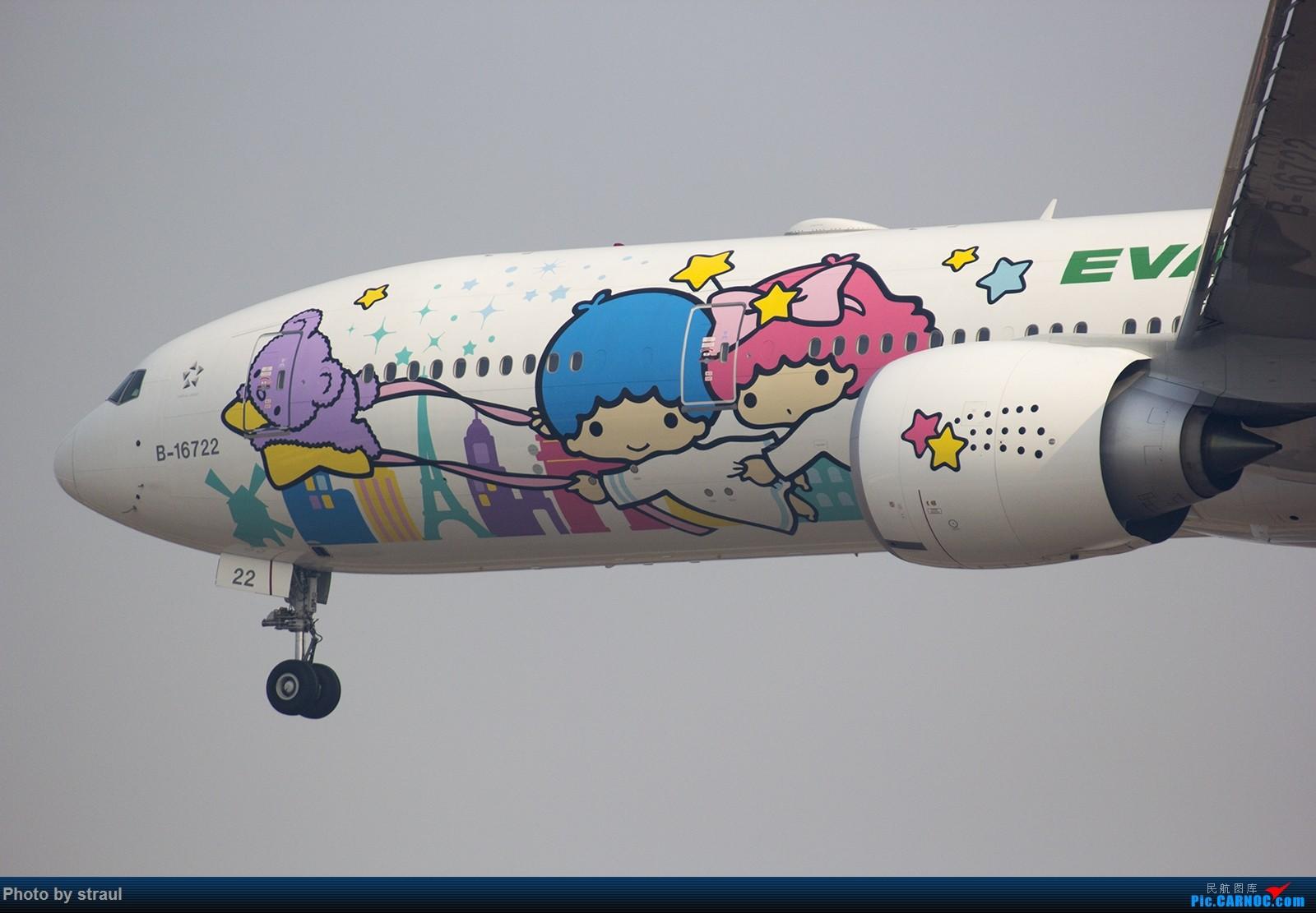 Re:[原创]「好几张图」长荣喵机之星空(B-16722)今日来到了北京 BOEING 777-300ER B-16722 中国北京首都国际机场