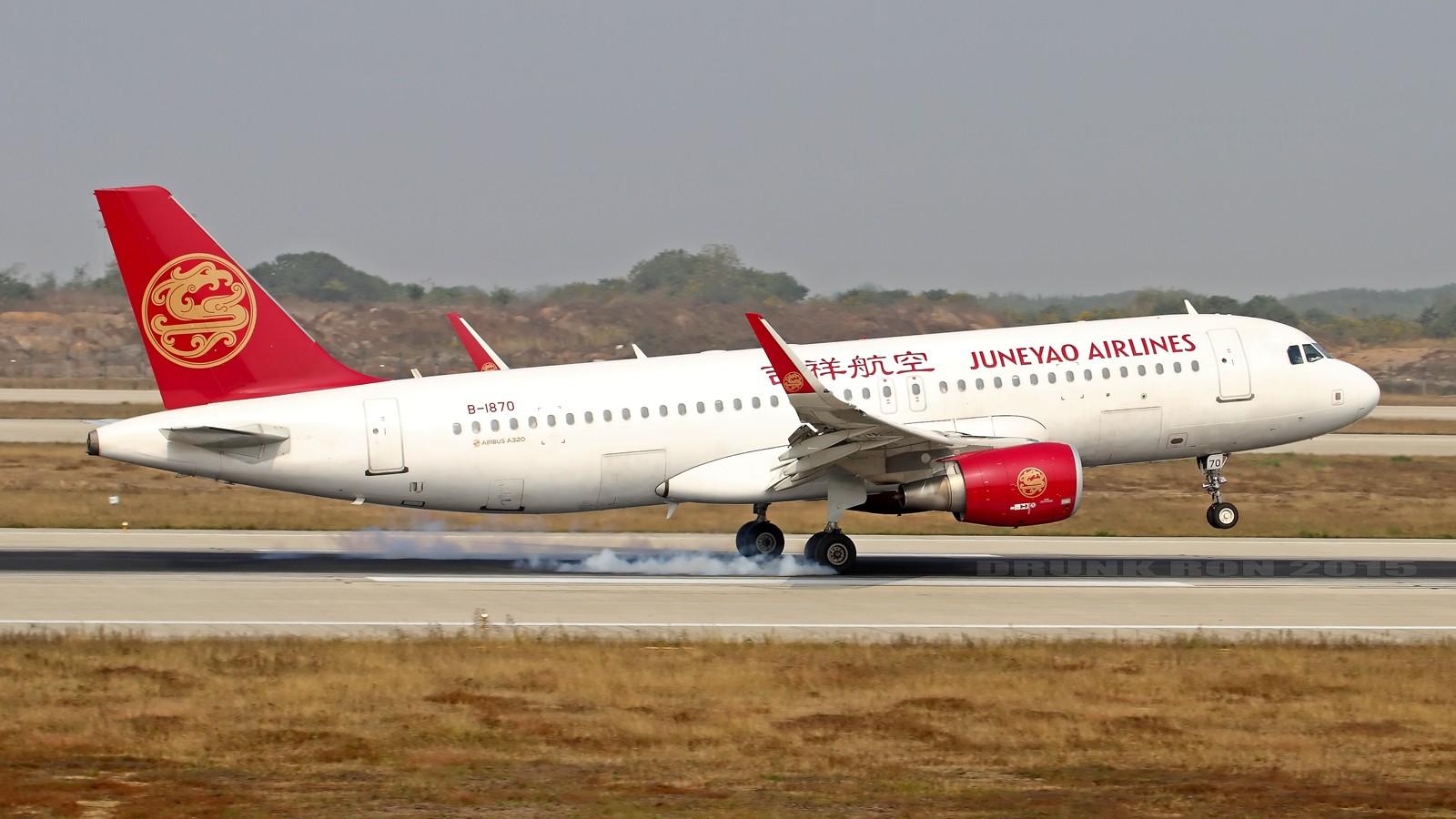 Re:[原创]Re:[原创]NKG~十月份的作业(二) AIRBUS A320-200 B-1870 中国南京禄口国际机场