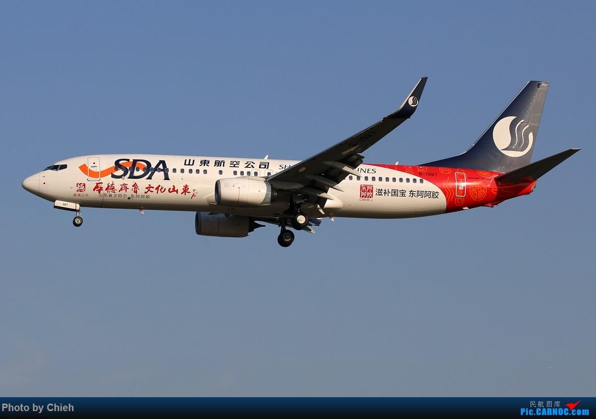 Re:[原创]2015-11-02,杂图一组~ BOEING 737-800 B-1987 中国北京首都国际机场