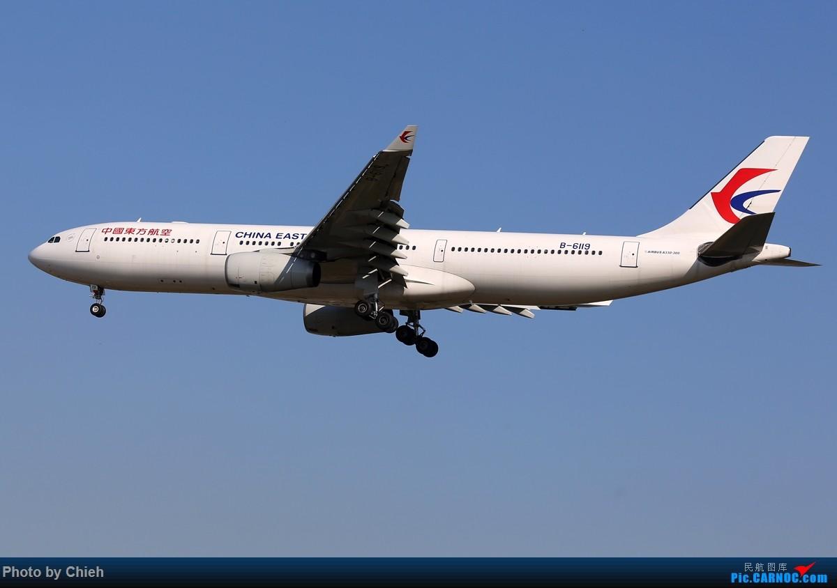 Re:[原创]2015-11-02,杂图一组~ AIRBUS A330-300 B-6119 中国北京首都国际机场