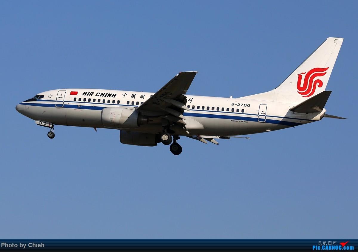 Re:[原创]2015-11-02,杂图一组~ BOEING 737-700 B-2700 中国北京首都国际机场