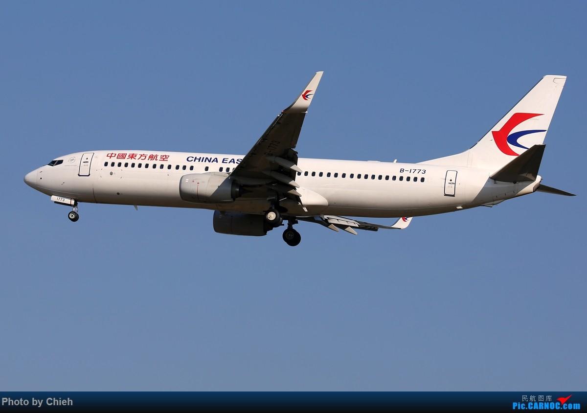 Re:[原创]2015-11-02,杂图一组~ BOEING 737-800 B-1773 中国北京首都国际机场