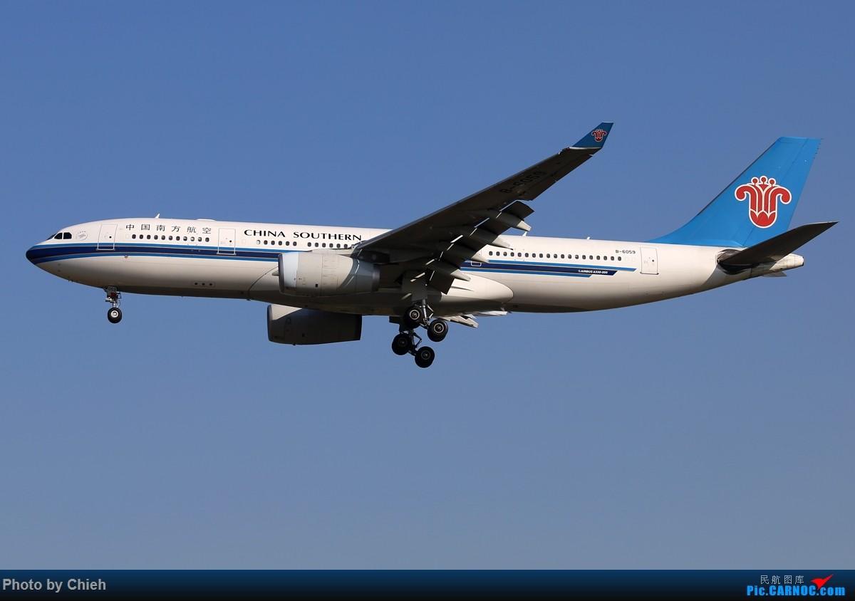 Re:[原创]2015-11-02,杂图一组~ AIRBUS A330-200 B-6059 中国北京首都国际机场