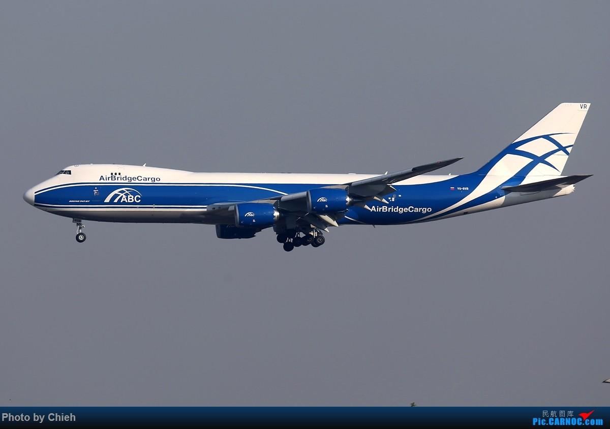 Re:[原创]2015-11-02,杂图一组~ 747-8F VQ-DVR 中国北京首都国际机场