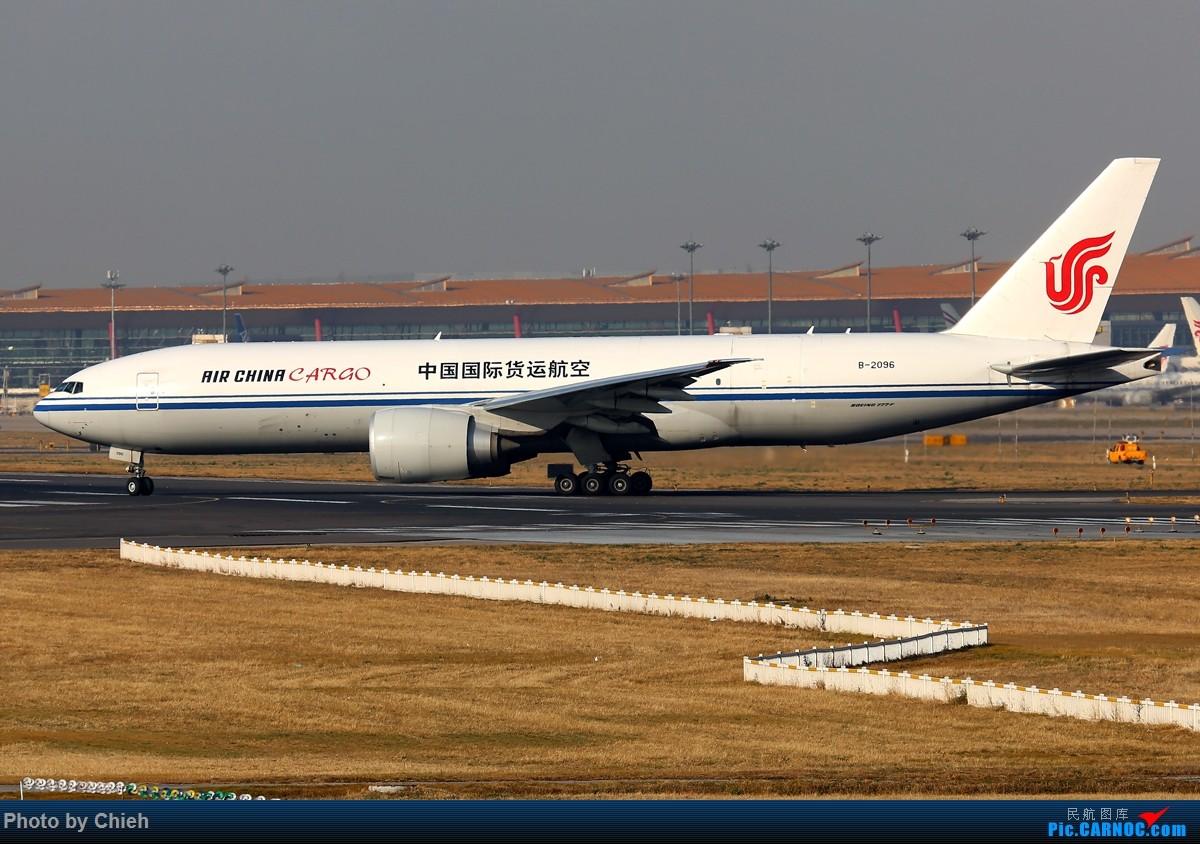 Re:[原创]2015-11-02,杂图一组~ BOEING 777-200 B-2096 中国北京首都国际机场