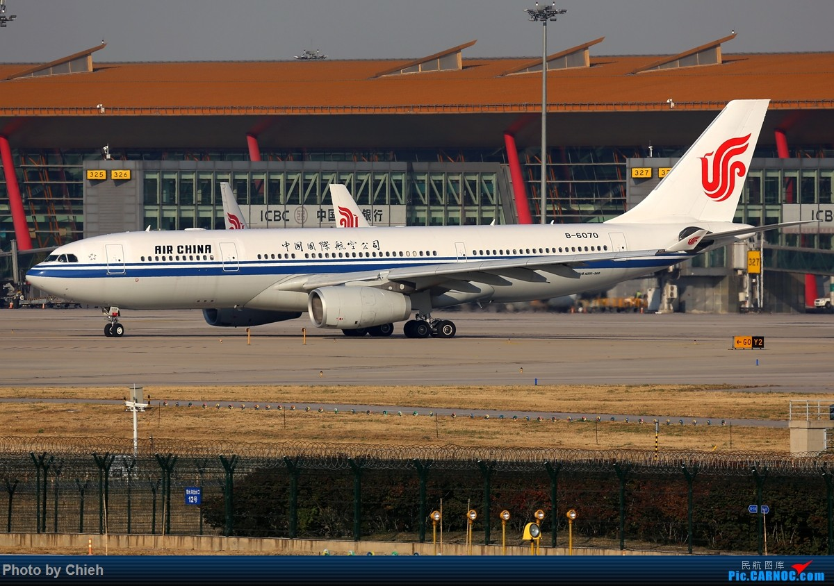 Re:[原创]2015-11-02,杂图一组~ AIRBUS A330-200 B-6070 中国北京首都国际机场