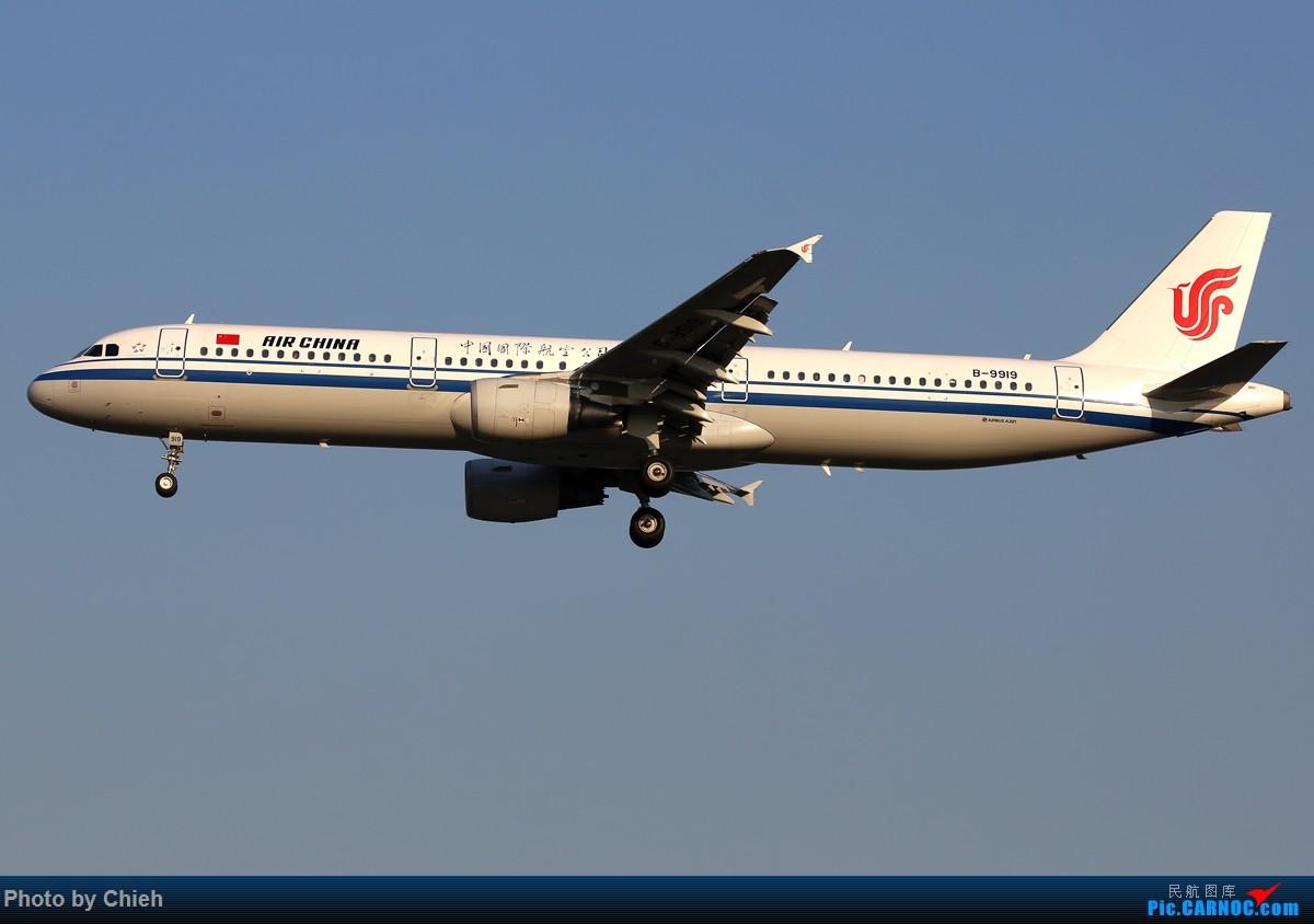 Re:[原创]2015-11-02,杂图一组~ AIRBUS A321-200 B-9919 中国北京首都国际机场